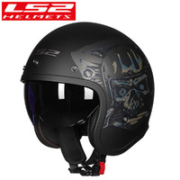 100% LS2 OF599 Open face motorcycle helmet with flip up visor removable & washable inner pad vintage retro moto LS2 helmets