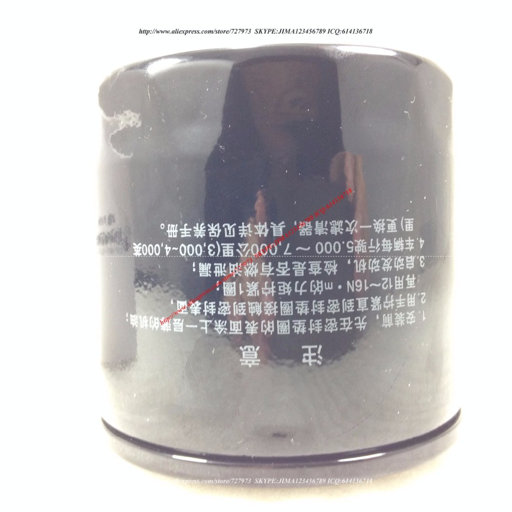 medium resolution of fuel filter great wall hover haval h3 h5 wingle 3 5 6 euro steed 5 all great wall engine giesel 1105103 p00 foton 1102911500030 in oil filters from