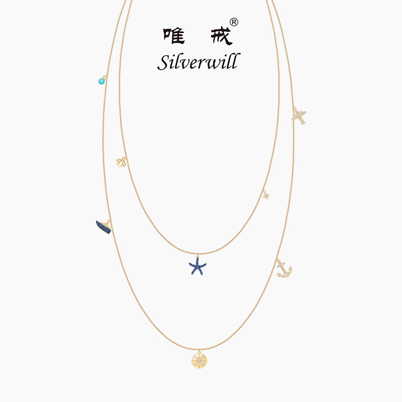 Dangle starfish anchor star charm Multilayers layered statement necklace authentic 925 Sterling silver fashion girls jewelry bells charm layered chain anklet