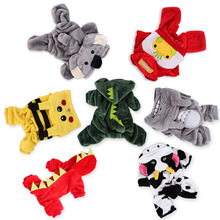 Pet Cat Clothes Cartoon For Party Dressing Costume Halloween Puppy Dog and Comfortable Fleece Hoodies Apparel