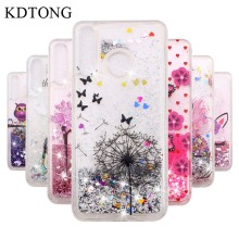 KDTONG Glitter Liquid Case sFor Huawei P30 Lite Pro Fashion Soft Silicone Cover For P 30 Capa