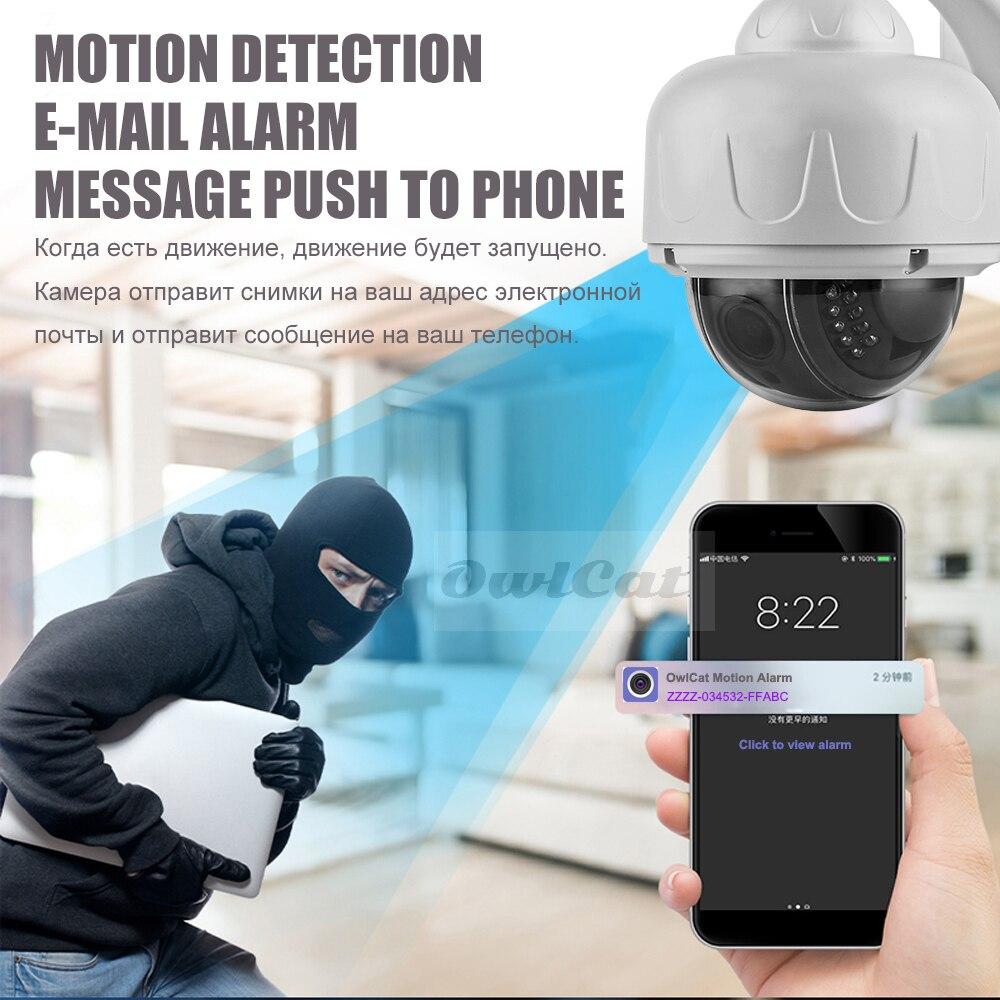 OwlCat SONY Caméra IP CMOS HD 2MP 5MP PTZ Wifi Extérieure Audio - Sécurité et protection - Photo 6