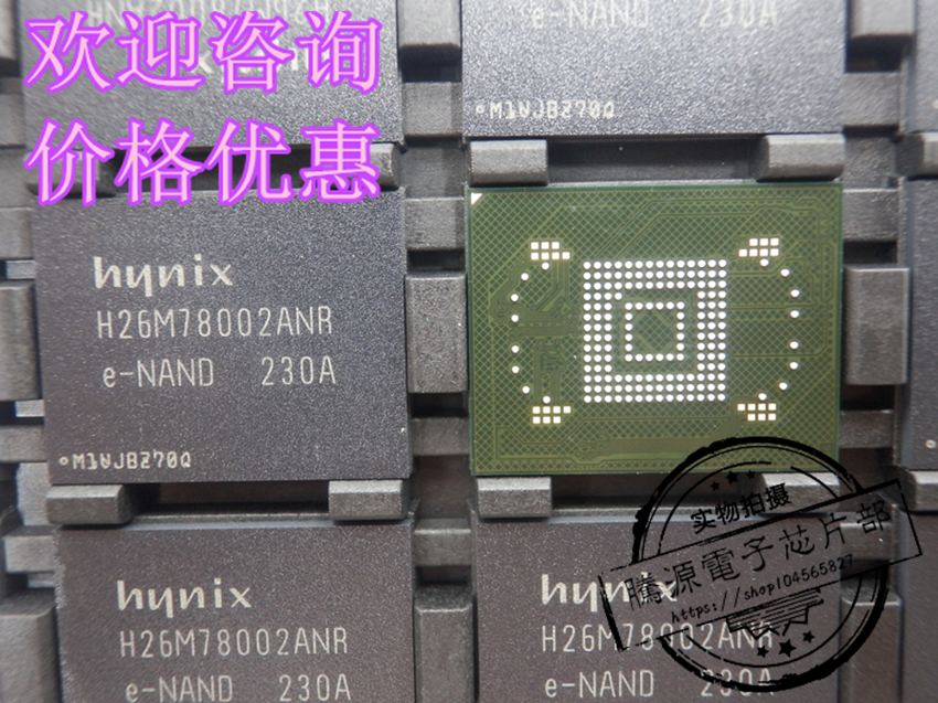 (1PCS) (2PCS) (5PCS) (10PCS)  100% new original    H26M78002ANR  BGA   Memory chip 1pcs 2pcs 5pcs 10pcs 100% new original kmr310001m b611 bga memory chip
