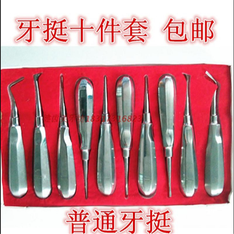 A0122 10 pcs/ kit dental lab dentistry dentist dental detista equipment for teeth whitening clareador curved ROOT ELEVATOR 8pc curved root elevator dentistry dentist dental instrument teeth whitening equipment dentist stainless steel