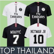 detailed look d6631 b04df Buy psg soccer jerseys and get free shipping on AliExpress.com