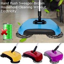 Aço inoxidável máquina arrebatadora push tipo vassoura mágica dustpan lidar com aspirador de pó doméstico mão push sweeper mop