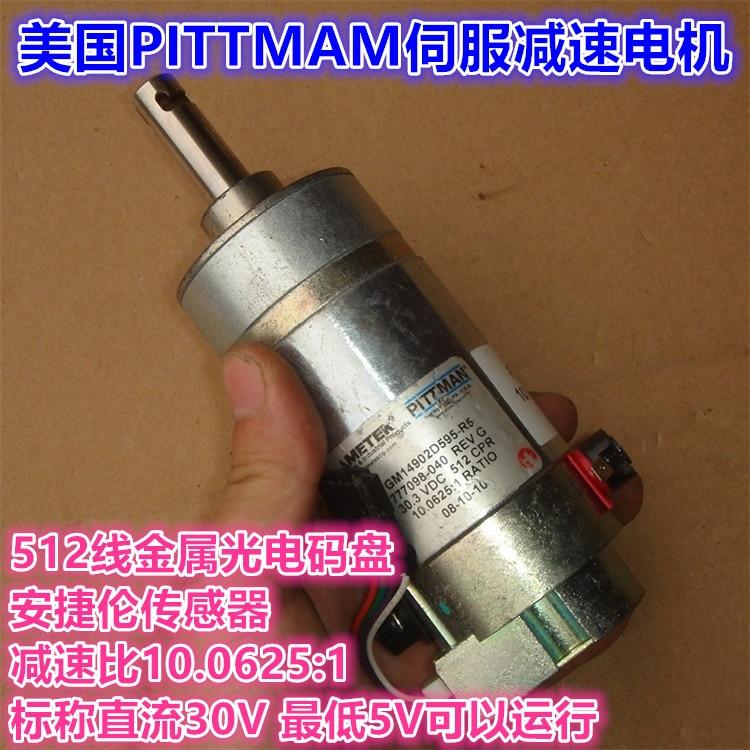 Diagram Pittman Wire Motor Gm8224s023