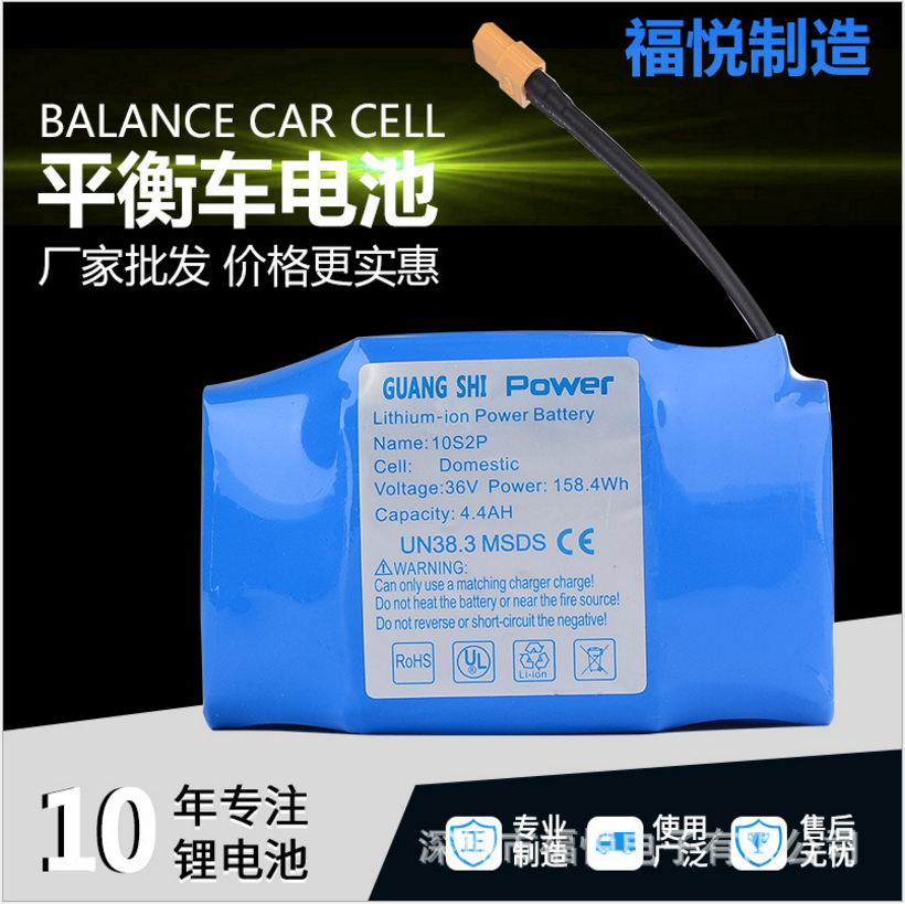 DHL gratuit pour 36 V 4400 mAh 4.4AH dynamique lithium-ion Li ion batterie Rechargeable pour auto-balance Scooters électriques source d'énergie