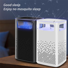 USB Photocatalyst Mosquito lamp Household Fly Insect Repellent Led mosquito killer usb photocatalytic light