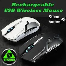 2016 новая аккумуляторная Беспроводная Мышь тихая mute бесшумная Оптическая Мышь Gaming mouse для Переносных Компьютеров Компьютерных Мышей
