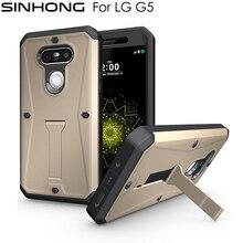 3 в 1 всего тела защитный чехол Armor для LG G5 крышка 360 Степень защиты Fundas противоударный пылезащитный Coque с Подставка