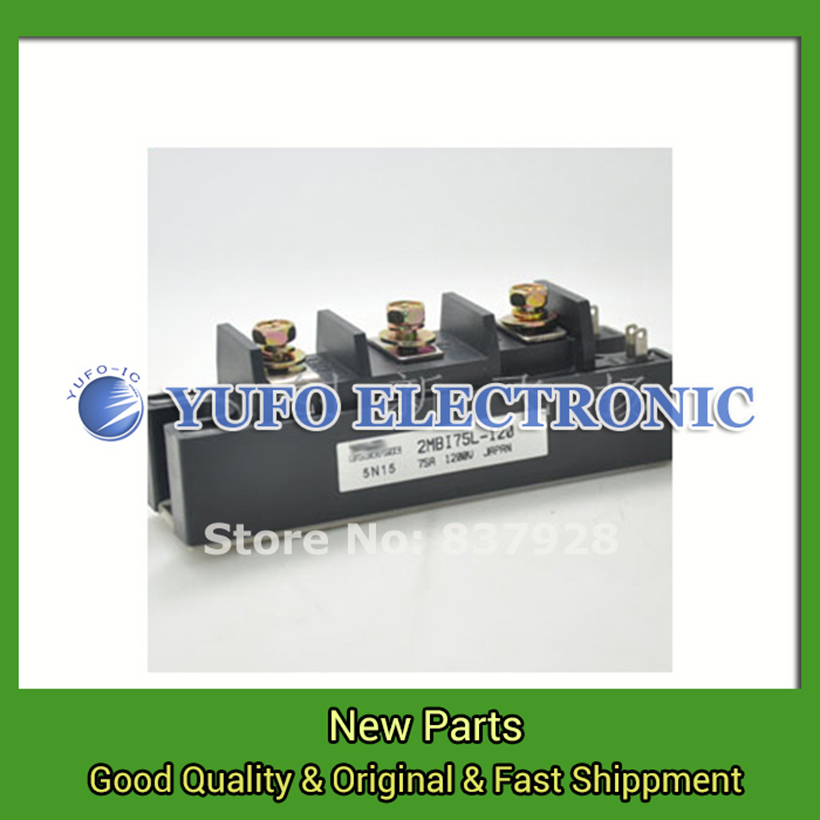 Free Shipping 1PCS  2MBI75L-120 FUJI Fuji electricity power modules can be directly captured new original YF0617 relay