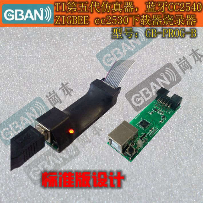 BLE4.0 Bluetooth ZigBee emulator CC2540CC2541CC2531CC2530 module download burner freeshipping rs232 to zigbee wireless module 1 6km cc2530 chip
