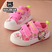 2017 New Spring Baby Girls Canvas Shoes Children Cartoon Hello Kitty Shoes Toddlers Comfortable Flats Girls