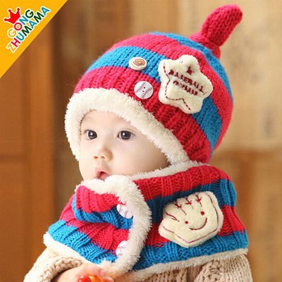 New Winter Children Hat Kids Warm Cap Baby Winter Knitting Hat Collar Scarf 2pcs V-0429