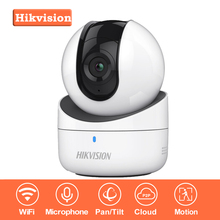 In Stock Hikvision Mini WiFi Camera 720P CMOS Wireless IP Camera DS-2CV2Q01FD-IW Wi-Fi Network PT Camera Built-in Speaker & SD
