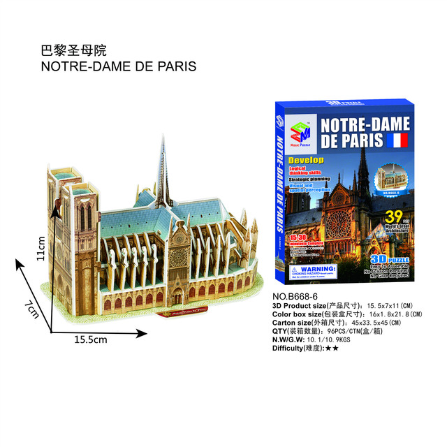 3D Carboard Paper Building Puzzle Model Toy World Great Wall Tower Bridge White House Notre Dame Eiffel  Jigsaw for Kids 6 Years 2