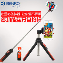 BENRO Handheld & mini Tripod 3 in 1 Self-portrait Monopod Phone Selfie Stick w Bluetooth Remote Shutter for iPhone Sumsang Gopro(China)