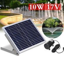 1350L/ч Высокая мощность фонтан для сада на солнечной энергии вилла пруд украшение птичья Ванна Солнечный Полива фонтан насос для водопада 17V 10wr