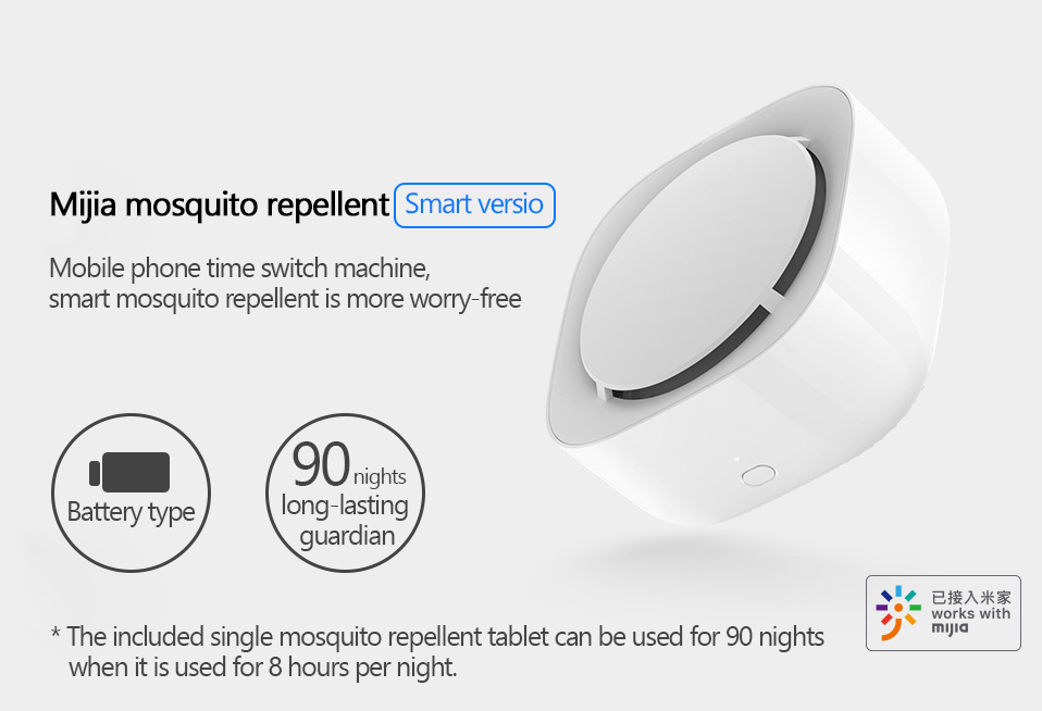 2019 New Xiaomi Mijia Mosquito Repellent Killer Smart Version Phone timer switch with LED light use 90 days Work in mihome AP (10)