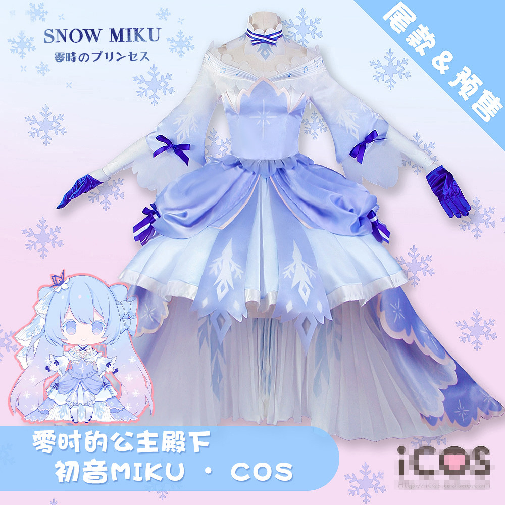 New Snow Miku 2018 Vocaloid Zero Of Princess Uniforms Cosplay Costume Free Shipping