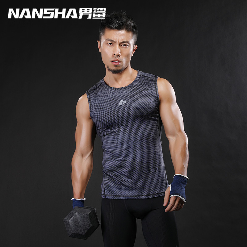 100% Quality Nansha Brand 2017 Gyms Vest Bodybuilding Clothing Fitness Men Undershirt Tank Tops Tops Gyms Undershirt Sportswear Jerseys Exquisite Traditional Embroidery Art