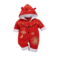 New baby jumpsuit baby with a thick coat for winter coat Chinese wind jumpsuit.