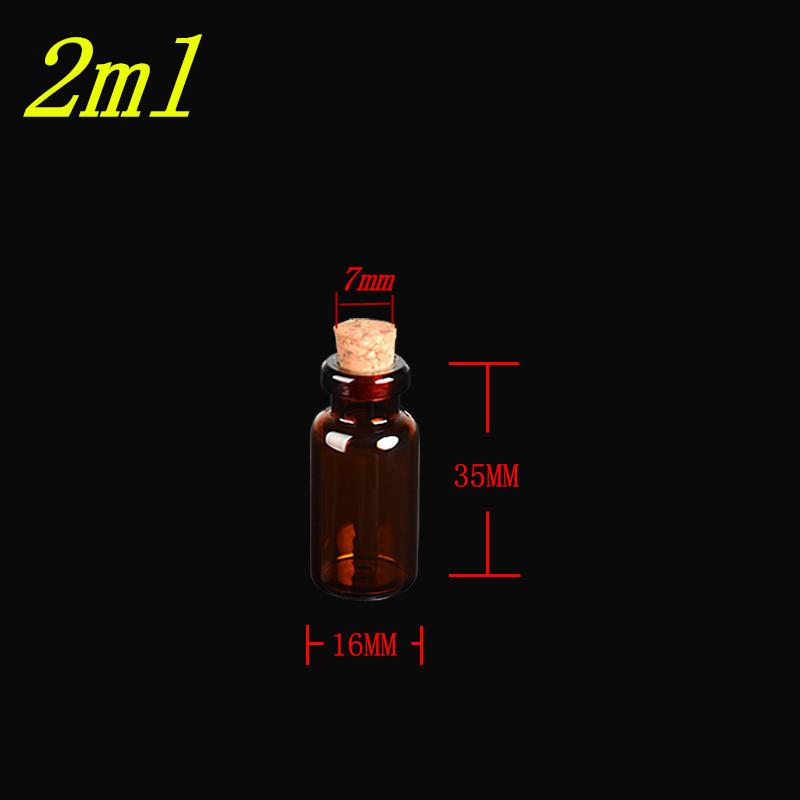 2ml Amber Glass Vials with Cork Empty Small Brown Tiny Glass Jars Mini Glass Bottles Vials Jars 2ML