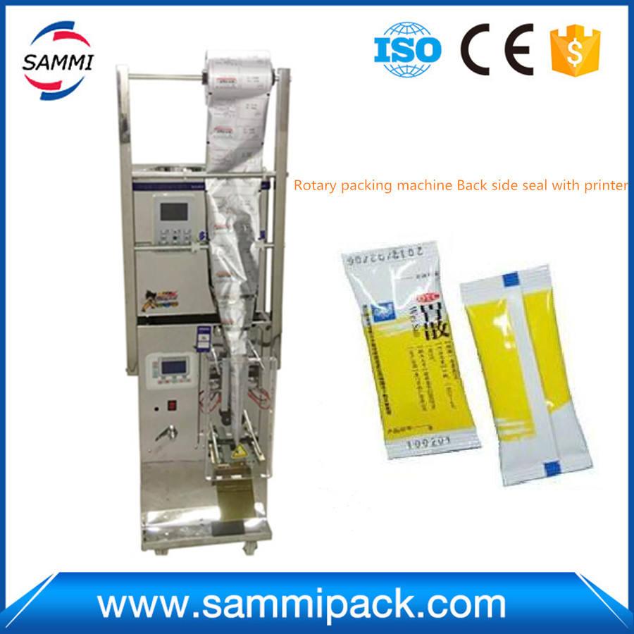 2g to 200g back side seal with coder spiral feeding packing machine SMFZ-70AD with flat sealing part