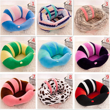 New Style Baby Sofa Cozy Baby Chair PP Cotton Baby Support Seat Infantil Baby Sitting Chair 0-2 Years