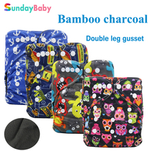 Resuable bappies bamboo charcoal inner cloth diapers baby with double leg gusset waterproof infant baby cloth diaper 0-2years