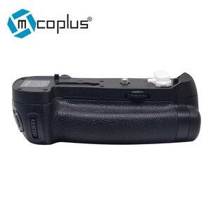 Image 1 - Mcoplus MB D18 D850 אנכי מחזיק גריפ סוללה עבור ניקון D850 MB D18 DSLR מצלמות