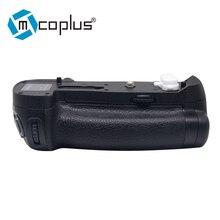 Mcoplus MB D18 D850 pionowy uchwyt na baterię do aparatu Nikon D850 MB D18 lustrzanki cyfrowe