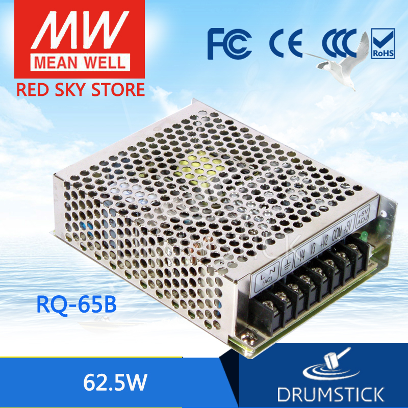 Genuine MEAN WELL RQ-65B meanwell RQ-65 62.5W Quad Output Switching Power Supply цена