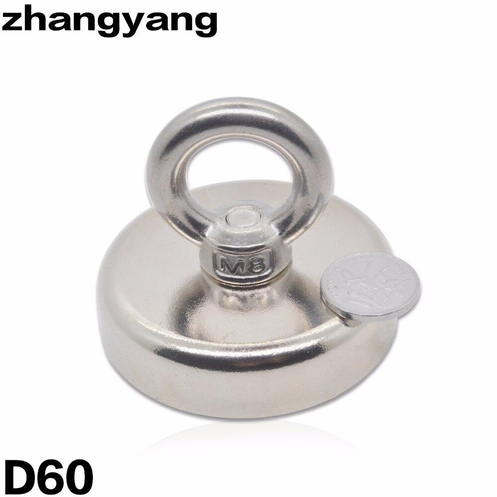 ZHANGYANG Ziehen Montage D60mm starke leistungsfähige Neodym-magnettopf mit ring angeln getriebe, deap meer salvage ausrüstung