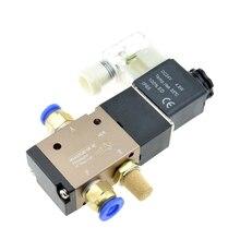3 способа Порты и разъёмы 2 Позиции 12V 24V 220V Пневматический электромагнитный клапан электрический Управление газовый электромагнитный клапан 10 мм 6 мм 8 мм соединение шланга
