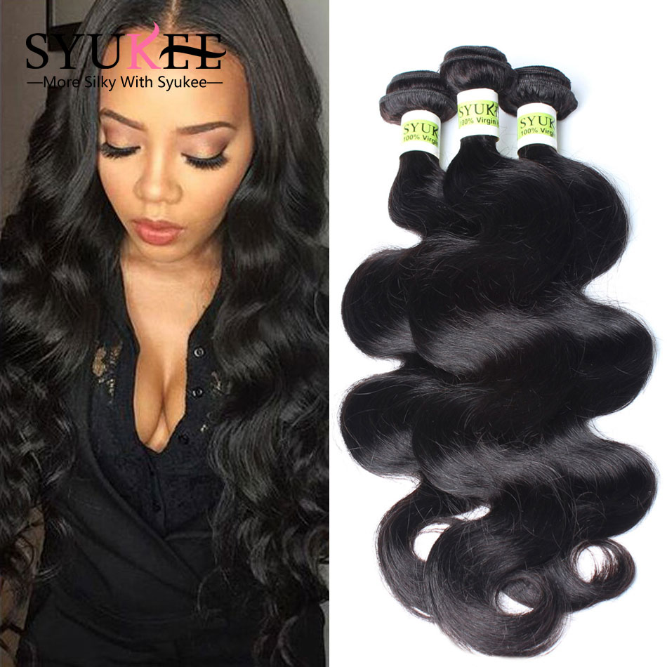 7A Grade Brazilian Virgin Hair Body Wave 3 Bundles Deal