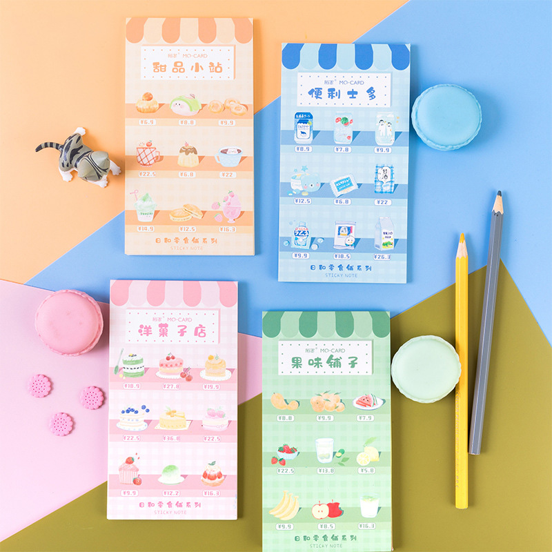 Mohamm Cute Snack Shop Series Kawaii Sticky Notes Office Decor Memo Pad Paper Shipping Supplies Decoration Japanese Stationery