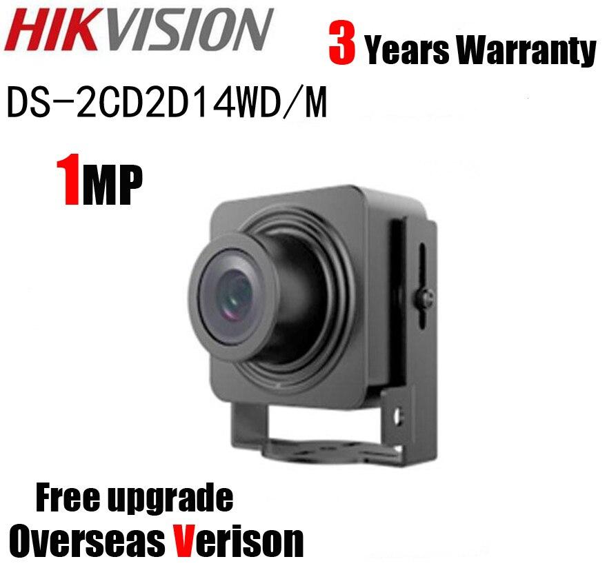 Hikvision DS 2CD2D14WD/M 1MP 720P Mini CCTV IP Camera ATM