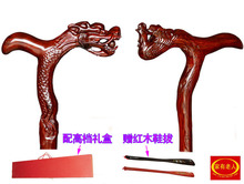 Filial piety elderly Rosewood rosewood old phoenix leading high-end solid wood  stick