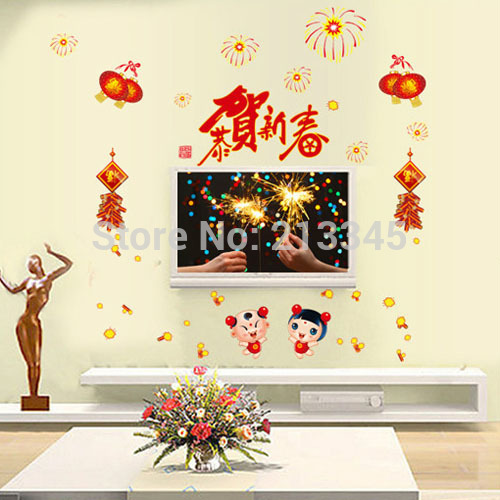 Living Room Wall Ideas With Tv Large Table Lamps For [fundecor] Happy New Year 2015 Decorations Doors Windows ...