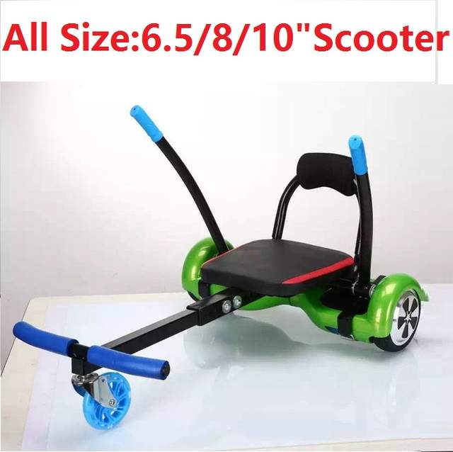 Placeholder Hoverboard Parts Kart 2 Wheel Electric Scooters Part Seat Smart Balance Cart Self Balancing Scooter