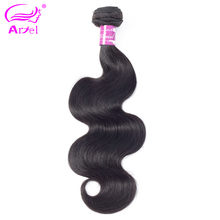 Ariel Hair Indian Body Wave Hair Bundles 100% Human Hair Weave Natural Color Non Remy Hair Extension 8-26 Inch Can Buy 1/3/4Pcs(China)