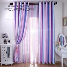 Full shade fabric stripe blackout curtain for bedroom free shipping