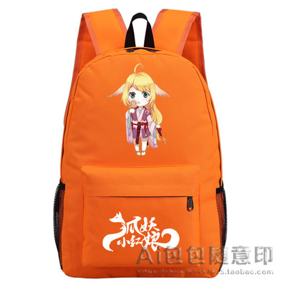 Anime Small fox demon matchmaker Cosplay Anime shoulder bag Tu Shan Su Su male and female students bag backpack anime lovelive cosplay minami kotori cos2017 new japanese male and female middle school students big picture shoulder bag