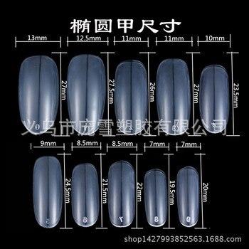 Plastic fake nails 20 pcs / Bag oval shaped nail on the stick head Manicure nail fake nails factoryZ-38 Маникюр