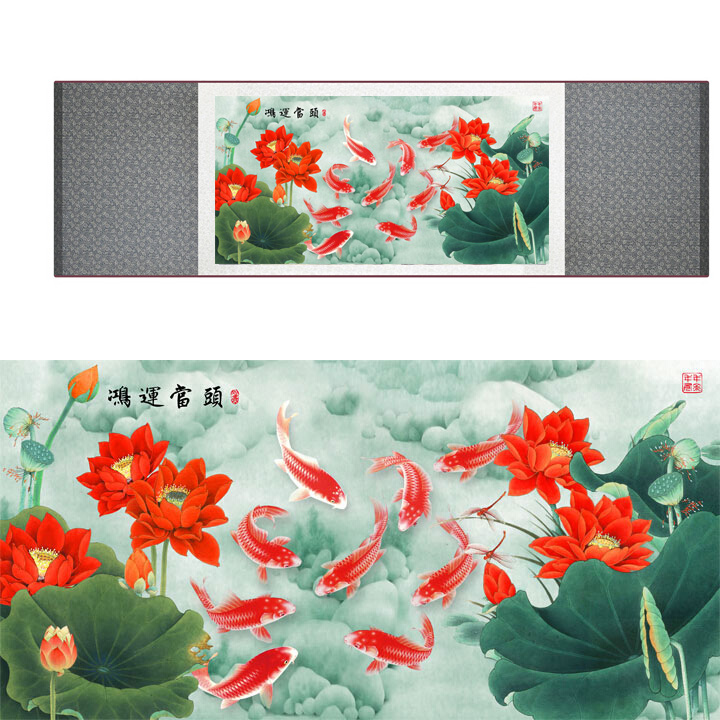 Fish painting silk painting traditional art chinese painting fish fish painting silk painting traditional art chinese painting fish and flower painting in painting calligraphy from home garden on aliexpress mightylinksfo