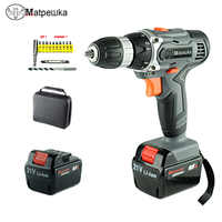 21V Electric Screwdriver Rechargeable Lithium Battery*2 Screwdriver Drill Mini Cordless Two-speed Power Tools + 12 Gift