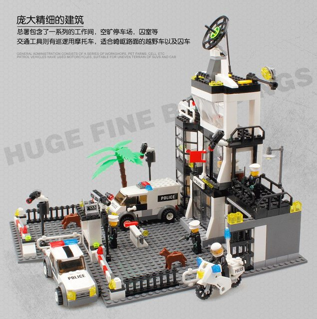 Online Shop Models Building Toy 6725 City Police Stations