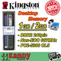Kingston ValueRAM memoria RAM de escritorio DDR2 1 GB 2 GB 667 MHz PC2 5300 no ECC 240 Pin DIMM de memoria RAM computer computador pc RAM